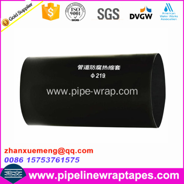 Heat shrinkable sleeve for pipeline joint